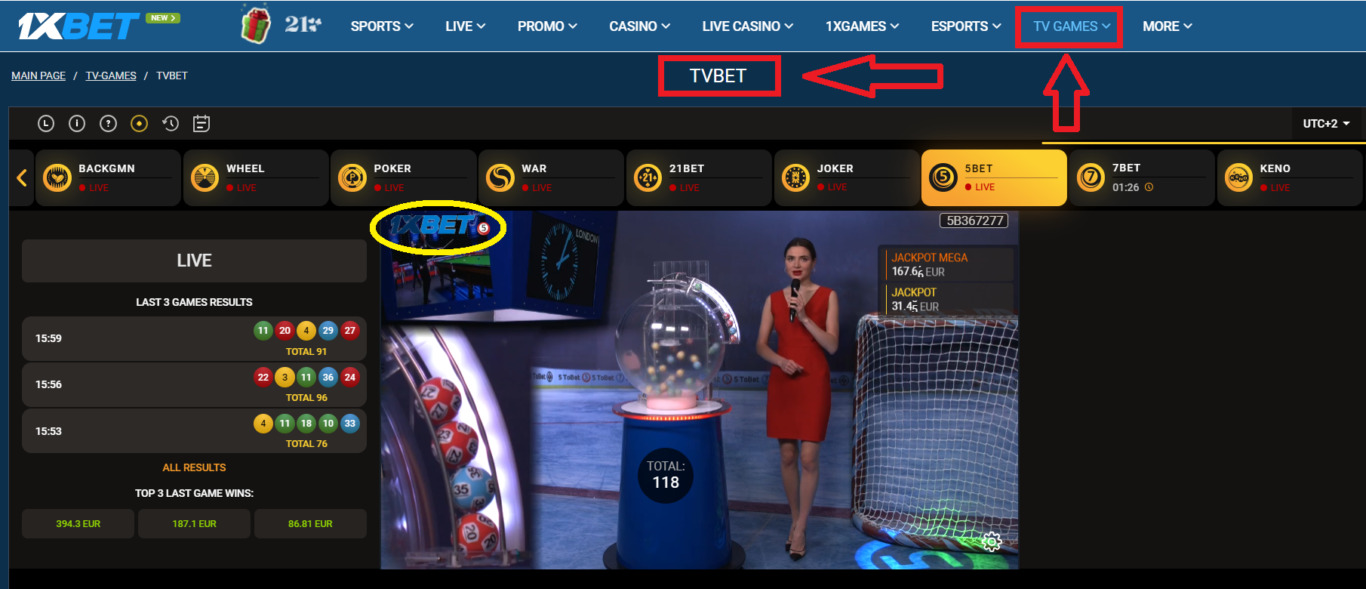 About 1xBet mobile app version site